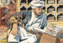IBNU MAS'UD SURUH KELUARGANYA BACA SURAT AL-WAQI'AH AGAR TERHINDAR DARI KEMISKINAN
